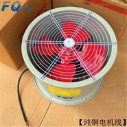 低噪聲軸流風機DZ-11-4B通風機220V380V
