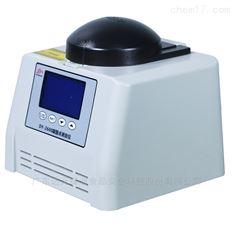 食用油凝固点测定仪