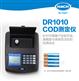美国哈希DR1010实验室化学需氧量COD测定仪