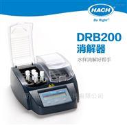 美国哈希水质分析仪DRB200消解器