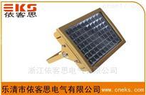 CCD97-120w实验室LED防爆灯70W