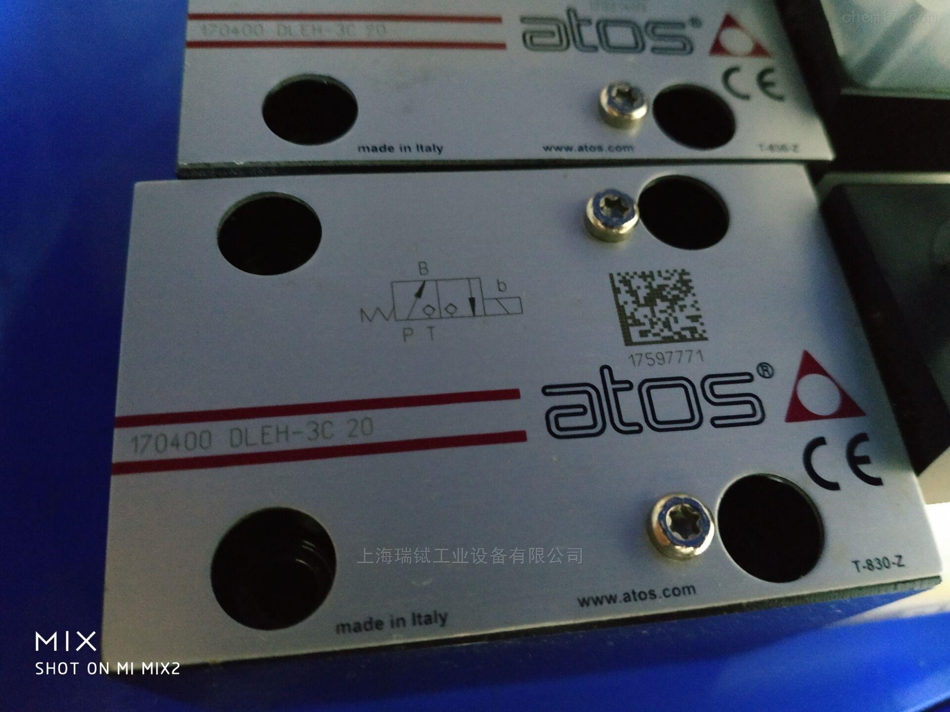 意大利ATOS DLEH型电磁换向阀