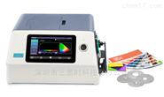 3NH台式分光测色仪