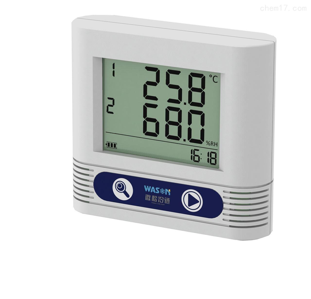 C3系列生產車間大屏幕溫濕度記錄儀