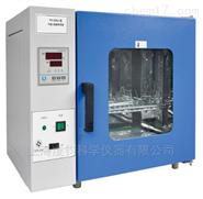 PH-240A培养干燥多功能箱