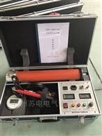 ZGF-120KV/2mA高頻直流高壓發生器