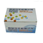 郑州吊白块检测试剂盒价格
