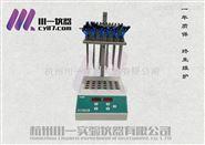 12位可视氮吹仪NK200-1B氮气吹扫浓缩器