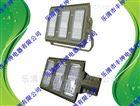 HRT93 LED防爆泛光灯、大功率灯具可定做