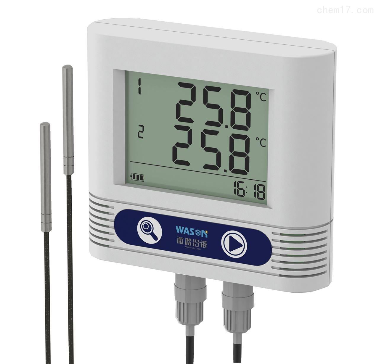 C3系列大屏幕双通道智能温度记录仪