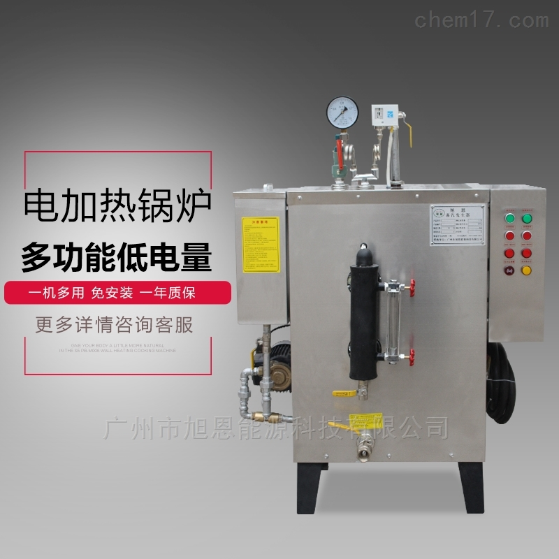 24kw型电加热蒸汽发生器全自动蒸汽锅炉