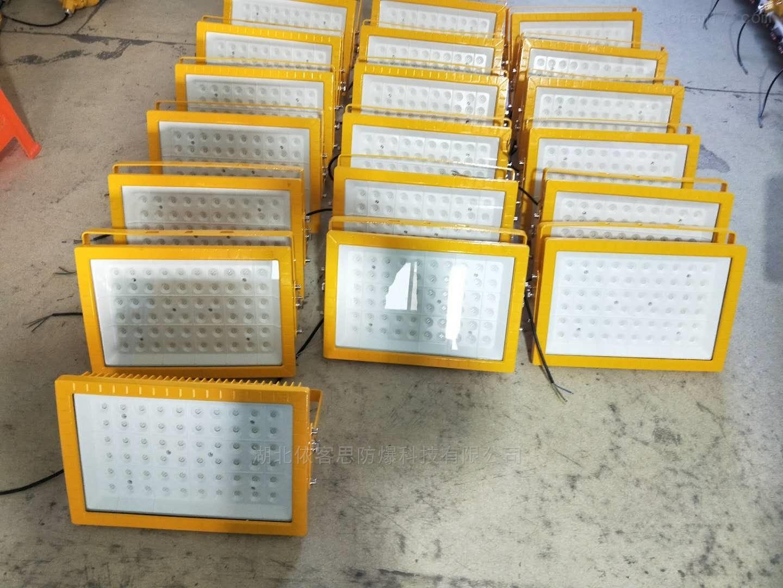 方形纳米反光罩LED防爆灯新款上市