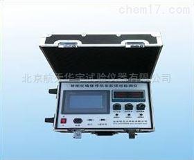 CRY-Ⅱ型現場墻體傳熱系數檢測儀