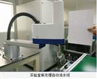 MC-PP001德国Miccra ART实验室前处理自动流水线