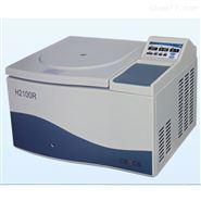 湘仪H2100R冷冻离心机(水平转子4×750ml)