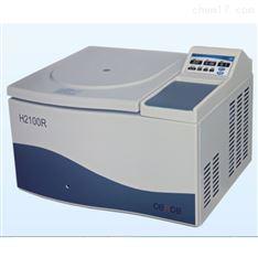 湘儀H2100R冷凍離心機(水平轉子4×750ml)