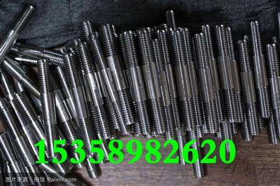 Inconel600螺柱、垫圈系列