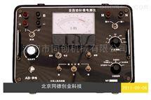 TY-JC-D-I全自动电测仪