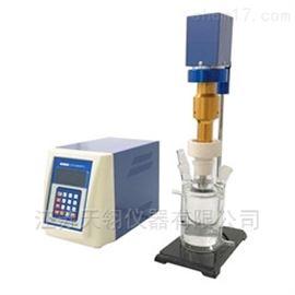 超声波反应器超声波恒温密闭容器反应器