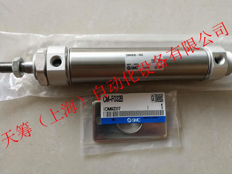 SMC*气缸CDM2F32-100Z