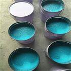 中温乙烯基玻璃鳞片胶泥厂家环保厂家