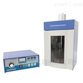 TL96-II经济型超声波细胞破碎仪厂家