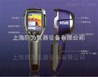 FLIR i3台北便携式红外热像仪