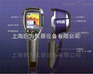 上海便携式红外热像仪