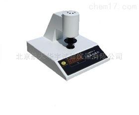 SBDY-1數顯白度儀