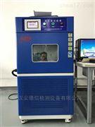 鄂州高低温交变试验箱