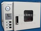JW-4101广东真空干燥箱