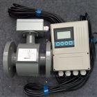 MUT-40智能电磁流量计