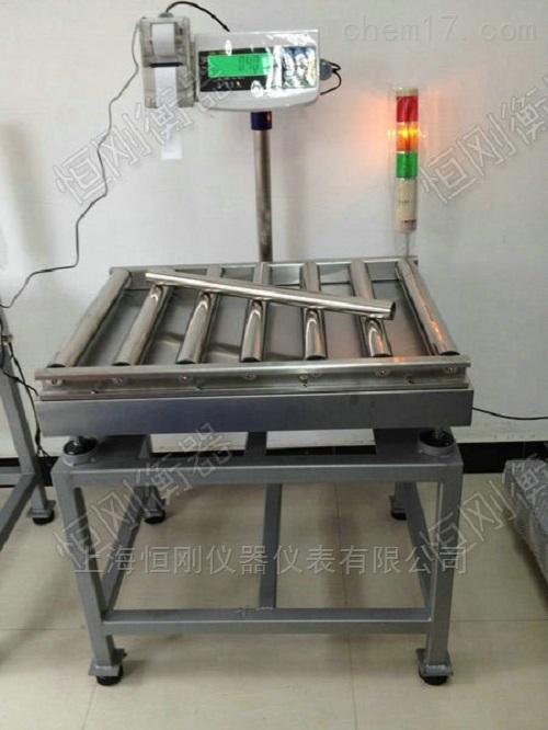 海鮮整箱定制滾筒秤,帶打印搬運滾筒稱