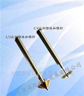 润滑脂锥入度 1/2比例锥体和锥杆