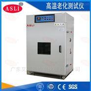 杭州高低温湿热试验箱产品价格