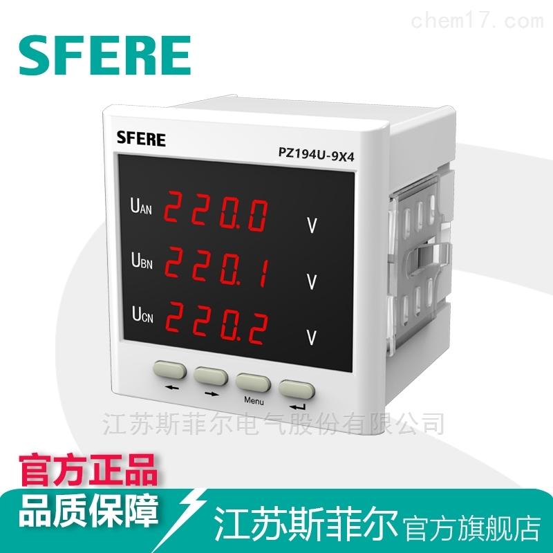 PZ194U-9K4交流三相电压表LED智能数显表