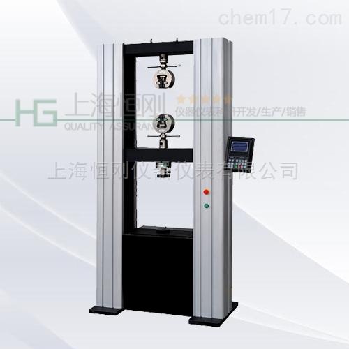 臺式電子萬能試驗機2KN
