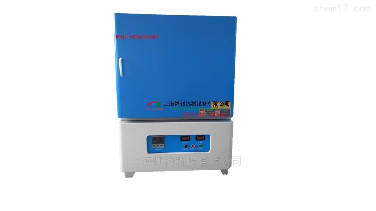 虹约高品质高温烧结炉HYSJ1700