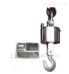 电子钩秤厂家直销、电子吊秤供应商