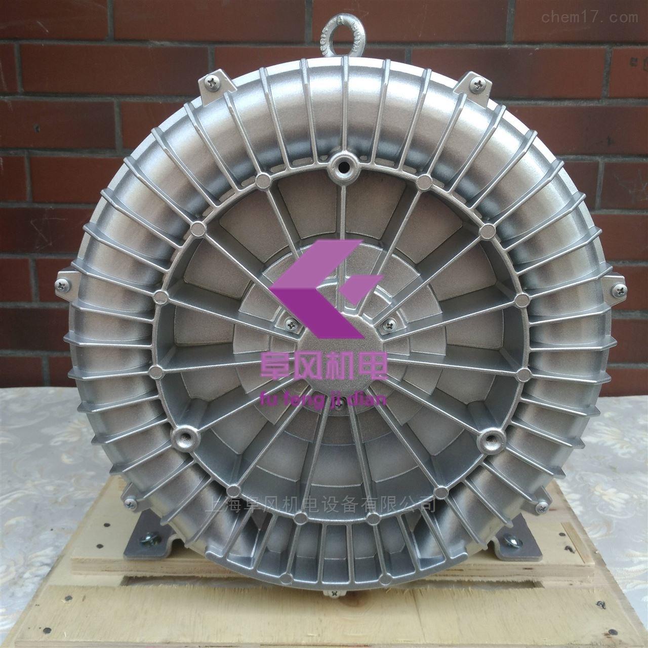 3KW漩涡鼓风机