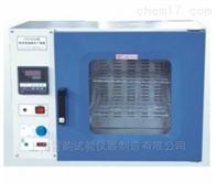 DHG-9203ADHG电热鼓风干燥箱