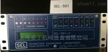 美国SEL变电站保护装置