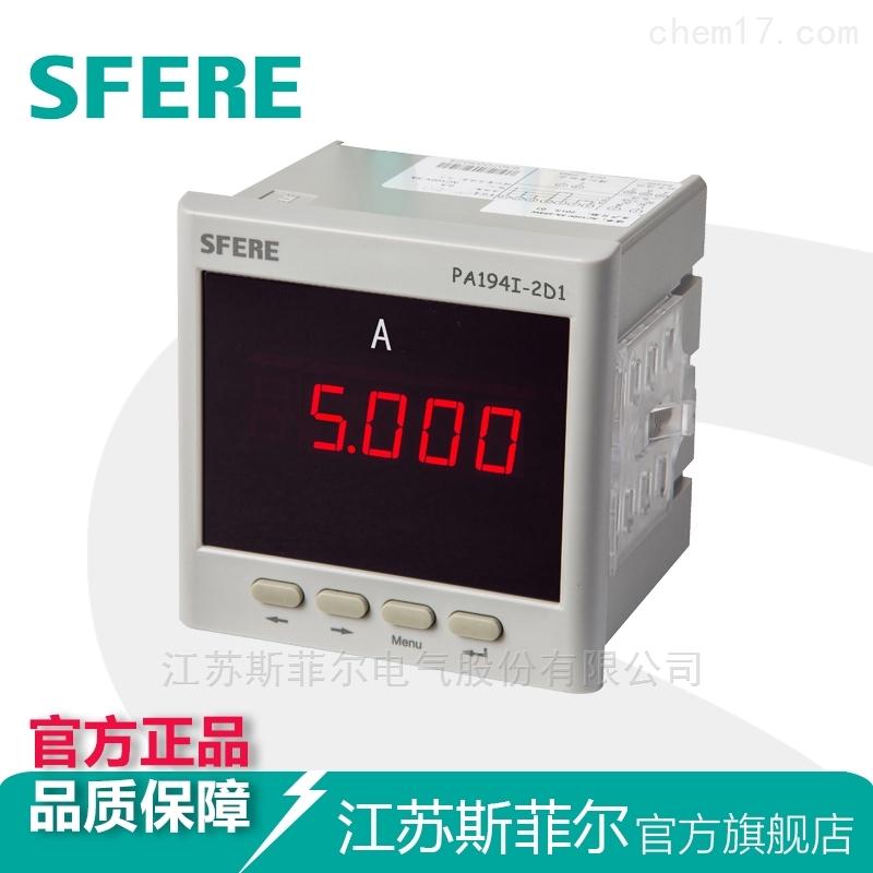 PA194I-2D1智能LED交流单相电流表