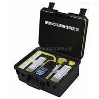 SEM810—Tox便携式水质毒性检测仪
