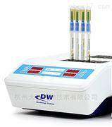 DW-ES800型微生物實時檢測系統