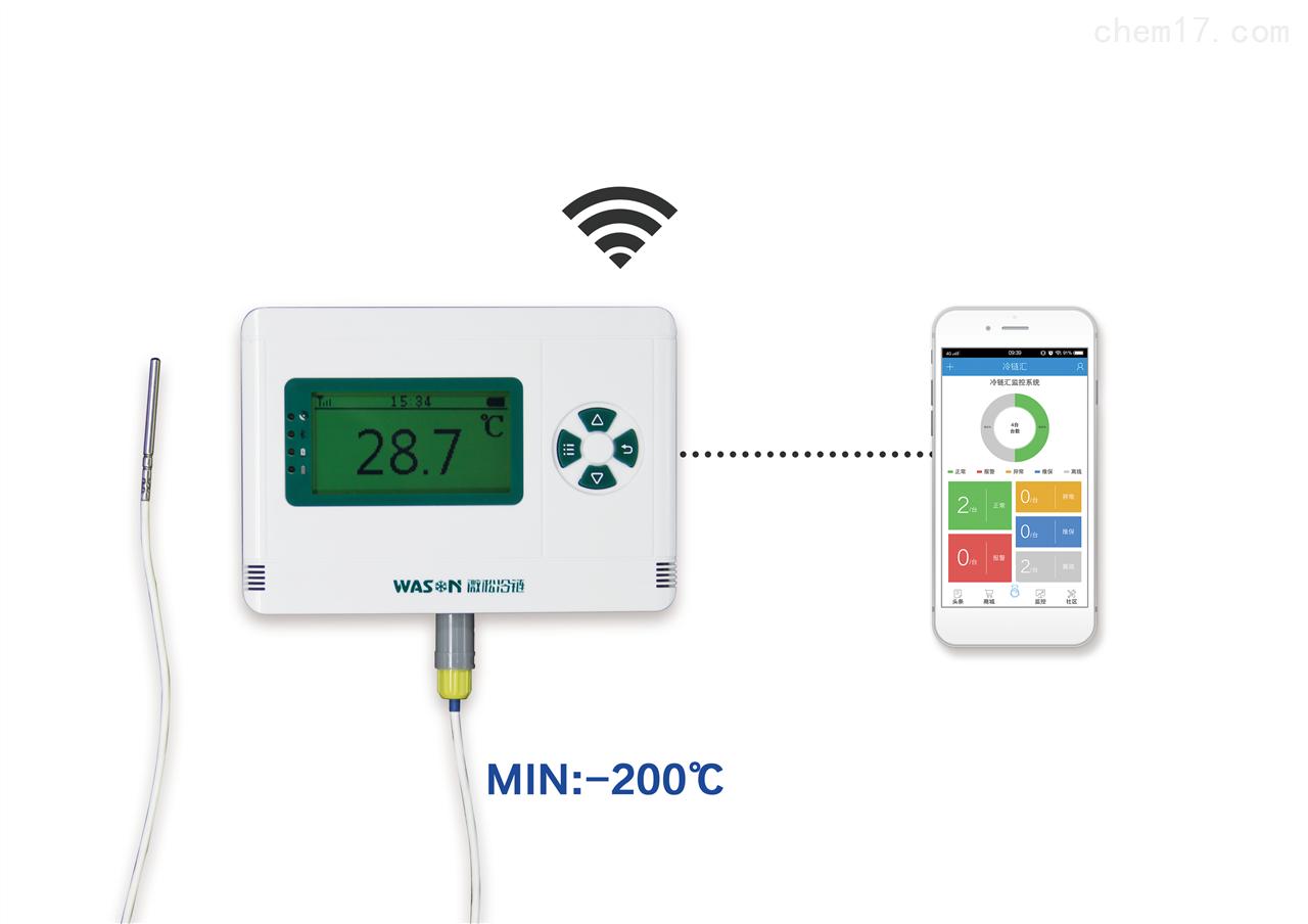 GPRS两路超低温温度记录仪