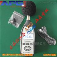 HY108数字式声级计热销