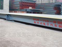 上海电子汽车衡品牌、100T电子地磅价格