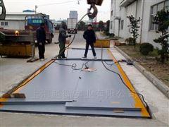 上海浦东维修200t地上衡厂家地磅价格