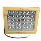 LED防爆防腐灯|大功率300瓦支架式投光灯